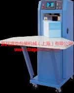 NK-1000