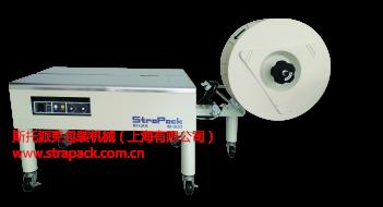 iQ-300LB